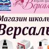 Магазин:гель лаки, инструменты, краска для волос