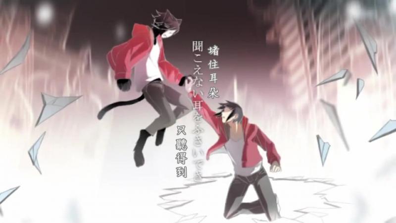 [阿樹字幕] リフレクト歌ってみた染香オリジナルPV