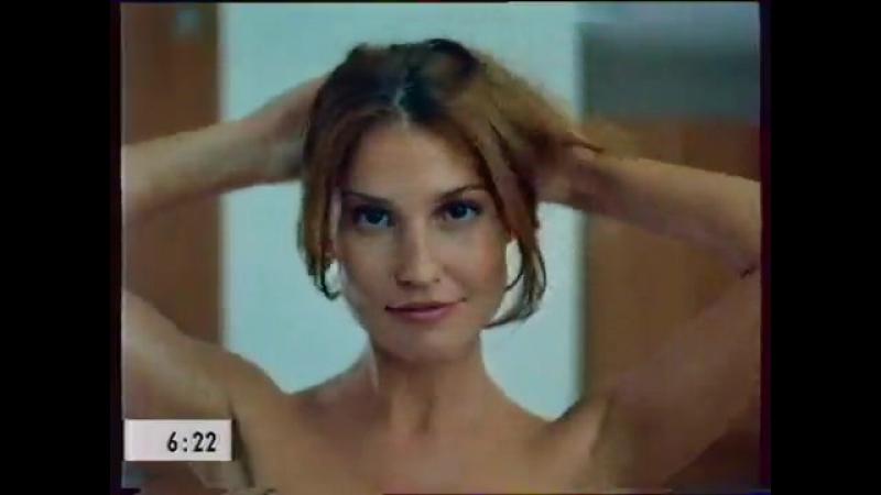 Реклама (Первый канал, 15.07.2005) Rexona, Dirol, O.b., Samsung EcoSilver, Vanish » Freewka.com - Смотреть онлайн в хорощем качестве
