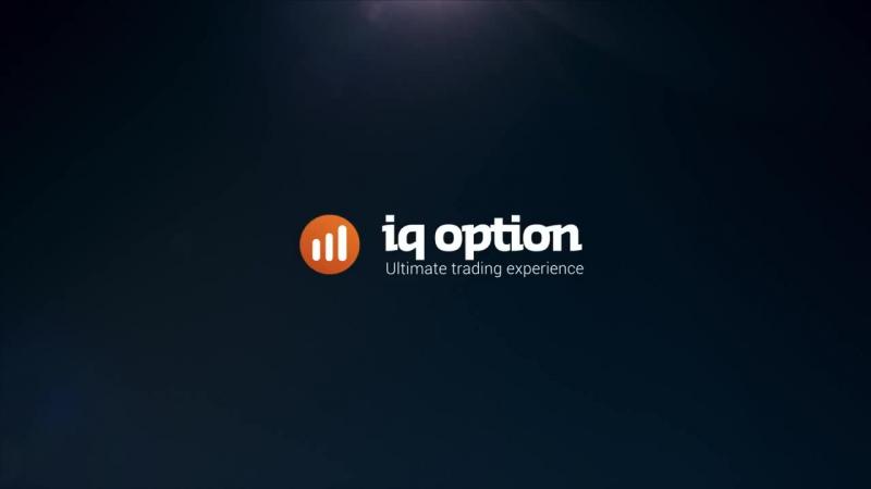 Бинарные опционы IQ Option ( iqoption ) com регистрация открыть счет демо реальный в рублях рублевый (1)