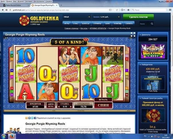 kodi-kuponov-v-kazino-vulkan