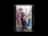 2016 под музыку 2016 Новый год Новогодние и Рождественские Песни  - Стрельникова Марина - Новый год. Picrolla