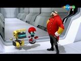 Соник Бум / Sonic Boom 1 сезон 14 серия - Двойной конец света (Карусель)