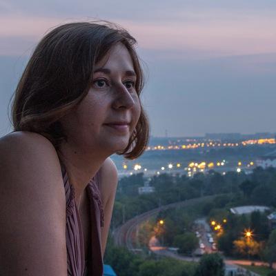 Наталия Еременко