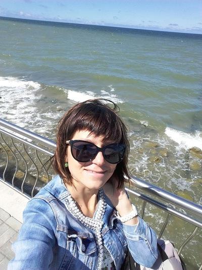 Ольга Авласенко