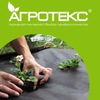 "Дача, сад и ферма. Защита растений - ""Агротекс"""