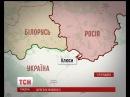 Как фашисты похищали украинцев нагло и цинично нарушая государственную границу