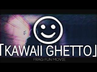 「KAWAII GHETTO」Mini-Frag-Fun-Movie. AmaliaMon.