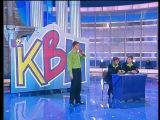 КВН  ПриМа - Олимпиада в Курске