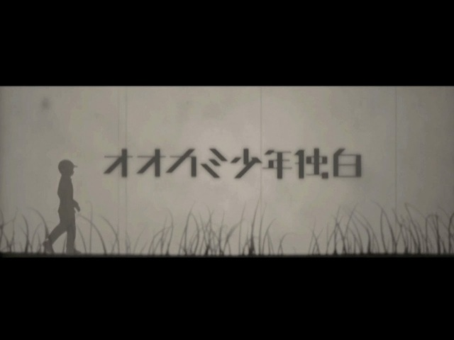 Sasakure.UK - A Soliloquy of The Boy who Cried Wolf feat. Cana(Sotte Bosse)