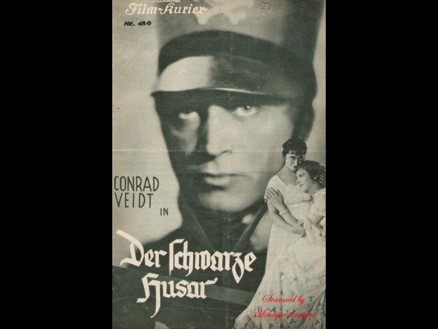 Der schwarze Husar (The Black Hussar) 1932