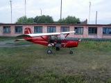 Самодельный одномоторный самолёт.Полёт на нём.