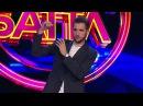 Comedy Баттл Суперсезон Андрюша 2 тур 24 10 2014 Фрагмент из COMEDY БАТТЛ Суперсезон