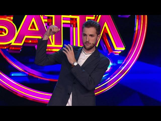Comedy Баттл. Суперсезон - Андрюша (2 тур) 24.10.2014. Фрагмент из COMEDY БАТТЛ. Суперсезон — ...