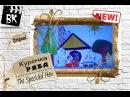 Мультфильм Курочка Ряба. По мотивам известной народной сказки из бумаги Оригами