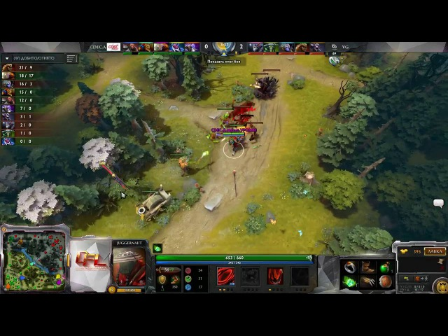 CDEC.A vs VG,DPL Season 1,game 2