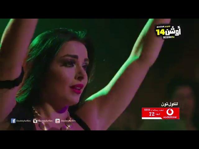 احمد شيبة اه لو لعبت يا زهر و الراقصة الا كو 15