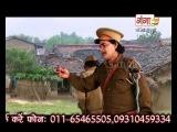 Bhojpuri Nautanki |जुल्म की शमशीर उर्फ़ डाकू तेगा तूफान (भाग-8)