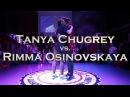Tanya Chugrey vs. Rimma Osinovskaya(winner) || RING BATTLE FINAL || WORLDWIDE DANCE CAMP 2016