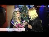 Queen of the music 2015 Ольга Ермолаева акапелла Live Adagio (Lara Fabian cover) by SeRDце
