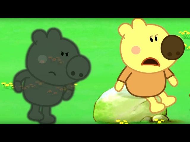 Наш друг мишка Сяоми - Уходи злость - мультики малышам