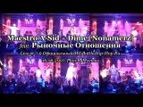 03 Maestro A-Sid + Dime feat. РО live @ 7-й Официальный MC Battle Hip-Hop.Ru, 16.06.2007, Plan B