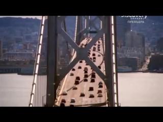 Город наизнанку-Сан Франциско