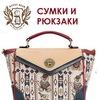 Danny Bear - cумки, рюкзаки и кеды в Минске