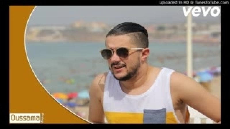 Cheb Mohamed Benchenet 2016 - في غفلة جاني ميساج (Jdide Choq) By Oussama Piratag_low