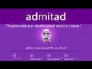 Как зарабатывать на YouTube VK, SEO sprint и других соцсетях в Admitad
