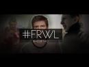 FRWL - Внезапно