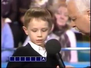 Мальчик на Поле Чудес