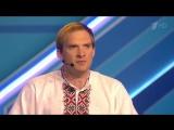 КВН 2015 Встреча выпускников в Сочи (13.09.2015) ИГРА ЦЕЛИКОМ