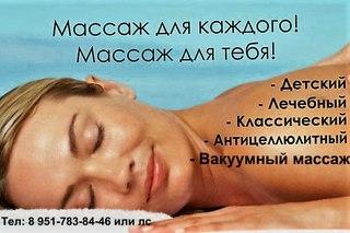 Заснула на массаже и ей дали в рот фото 542-348