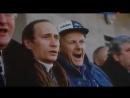 Владимир Путин, редкие кадры из прошлой жизни