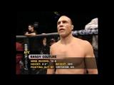 Витор Белфорт - Рэнди Кутюр III --- UFC 49 - Unfinished Business 2004-08-21