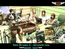 [RUS.SUB][RADIO] 10.04.2014 Apink - Kiss the radio (Chorong's call to Changsub)