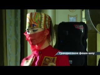 """Шоу-балет """"ТАНДЕМ"""" открывал  грандиозный показ мод Ольги Юсуповой"""
