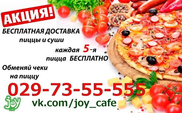 http://cs630425.vk.me/v630425618/38a54/c1fWe9W3mKM.jpg