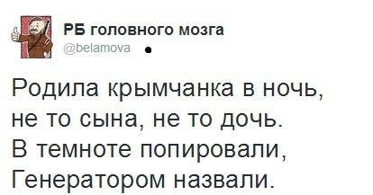 Одесский горсовет рассмотрит вопрос о признании РФ страной-агрессором - Цензор.НЕТ 116