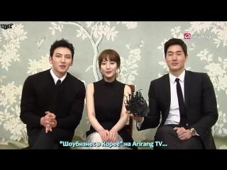 [FSG SN] Showbiz In Korea - Press-conference of the drama Healer (рус.саб)