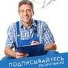 Ремонт бытовой техники в Зеленограде и в области
