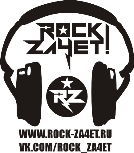 ROCK ZA4ET