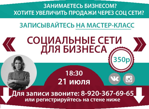 "Запись на мастер классы леонардо "" Metalall.ru"