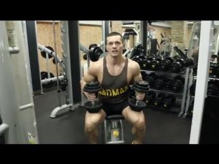 4. Программа тренировки грудных мышц натурального бодибилдера