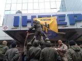 Боевики Азов захватили редакцию телеканала Интер