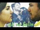 Ali Selin (AlSel - АлСел) - Я люблю её так сильно