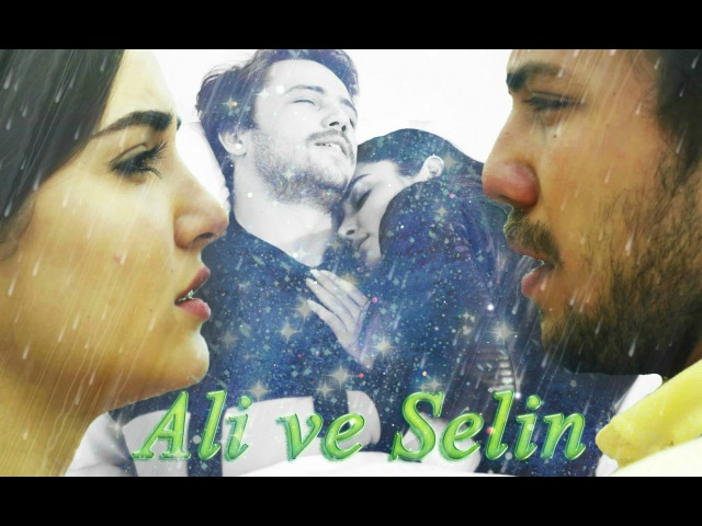 Ali Selin AlSel АлСел Я люблю её так сильно