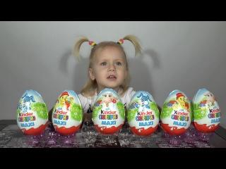 КИНДЕР СЮРПРИЗ МАКСИ обзор распаковку сюрпризов Kinder Surprise Maxi от Диана Кидс