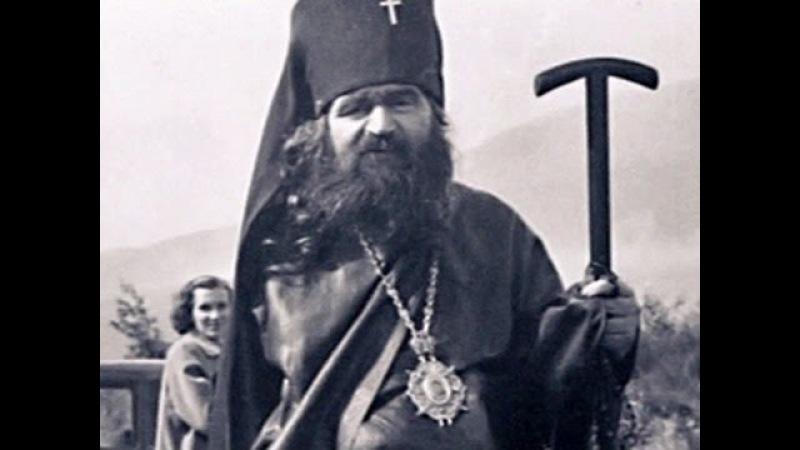 Владыка Иоанн Шанхайский. Чудотворец последних времён. Фильм